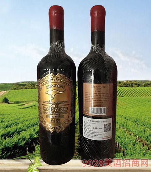 米爵袋鼠希腊干红葡萄酒(金属标)13度
