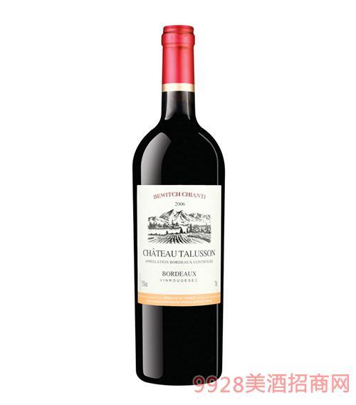 澳洲百锐康帝塔卢斯古堡干红葡萄酒
