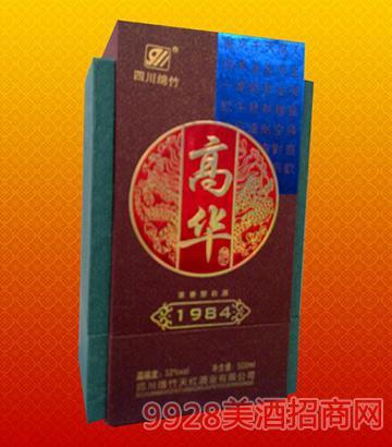 高华1984酒52度500ml