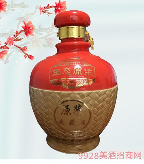 缘福专属定制酒4