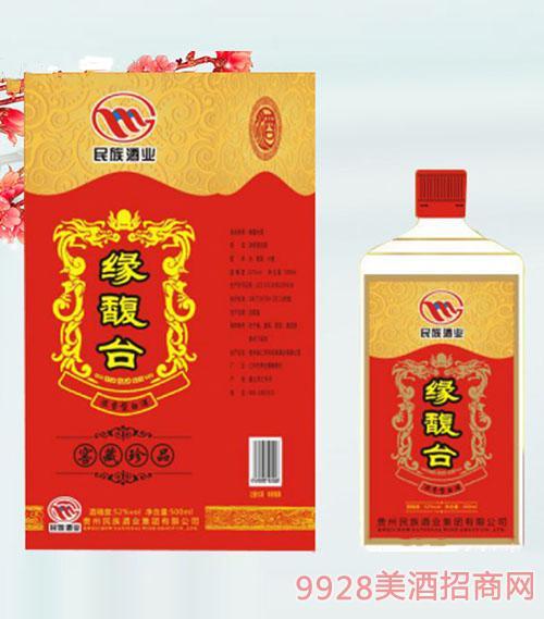 缘馥台酒(窖藏珍品)52度500ml
