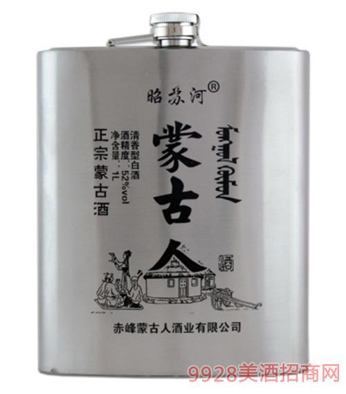 蒙古人酒二斤钢壶