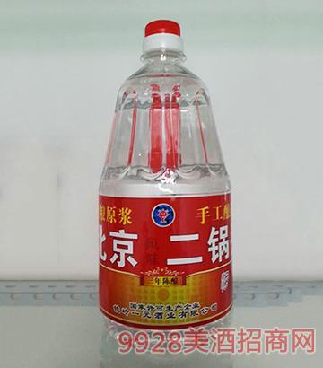 北京二锅头三年陈酿