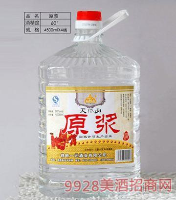 天桥山原浆酒60度4500ml