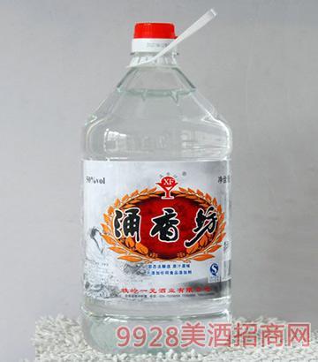 涌香王桶装酒