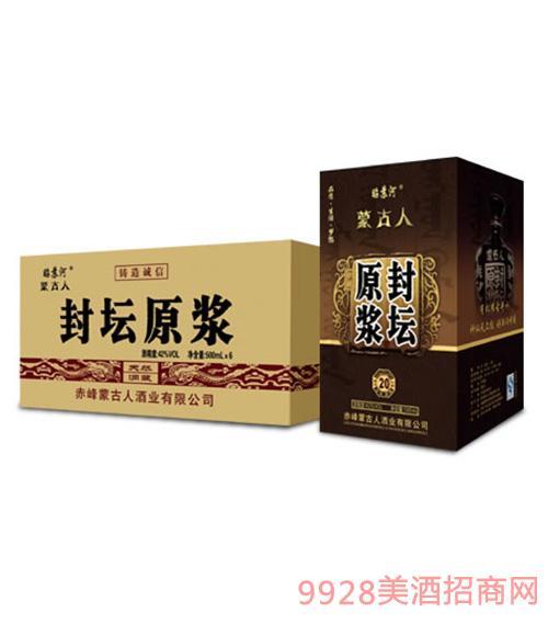 封坛原浆酒42度500mlX6