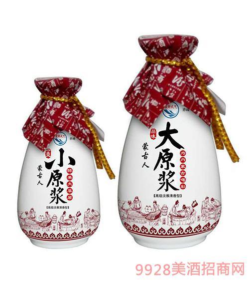 大小原浆酒高级淡雅清香型白酒