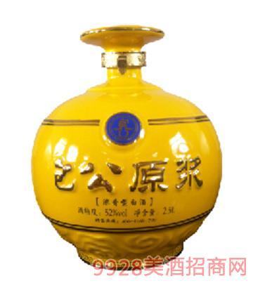 包公原浆酒52度2.5L(黄)