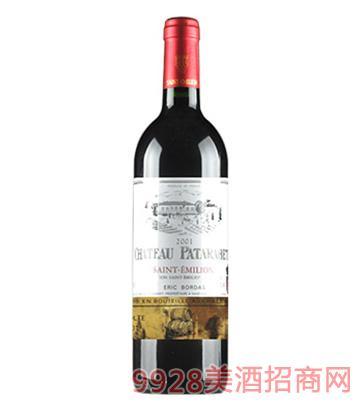 佩塔拉贝城堡红葡萄酒
