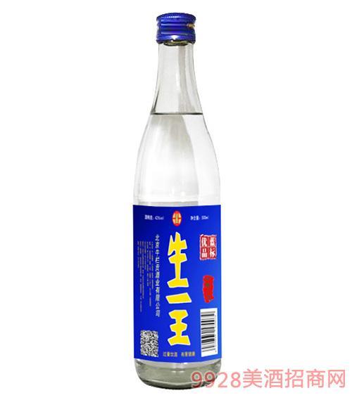 牛二王陈酿酒优品蓝标