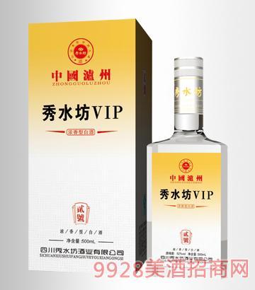 秀水坊-VIP贰号