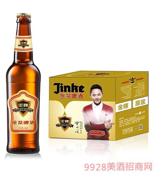 金稞原浆啤酒500ml瓶装