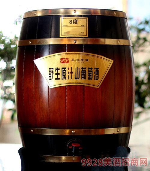 厚德煮酒野生原汁山葡萄酒