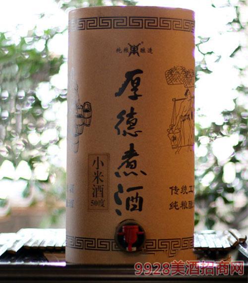 厚德煮酒小米酒10L桶装