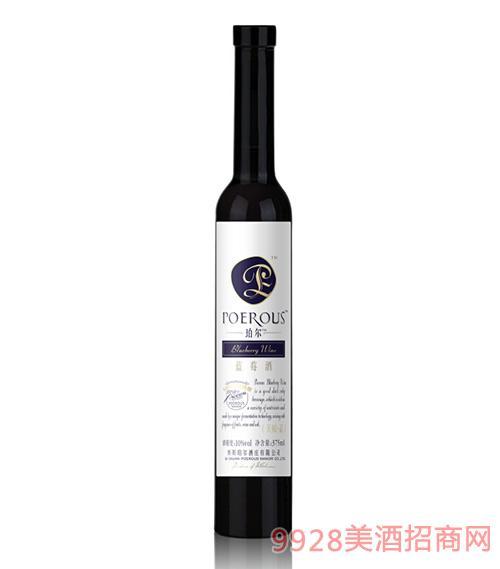 珀尔蓝莓酒天赋·品10度375ml
