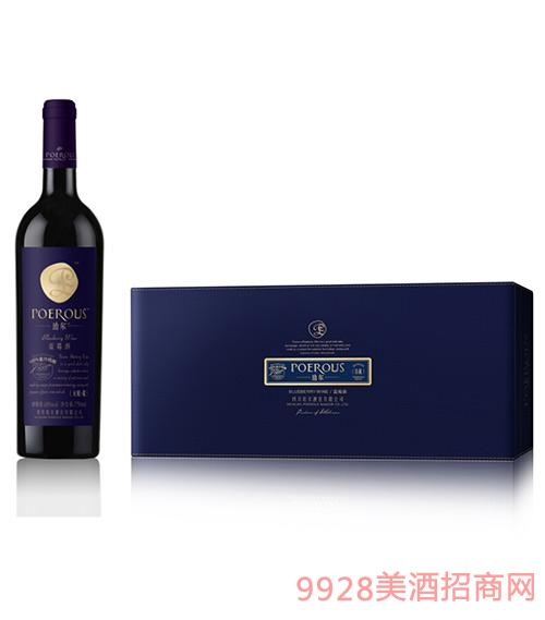 珀尔蓝莓酒天赋·藏10度750ml