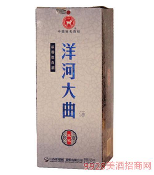 38度52度洋河大曲蓝瓷酒浓香型480ml