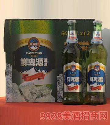鲜卑源啤酒银标