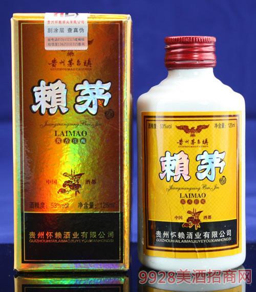 赖茅酒125ml小酒酒酱香型53度
