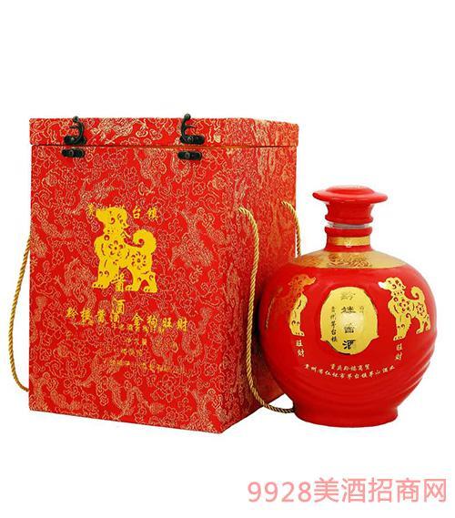 黔楼酱酒金狗旺财红盒