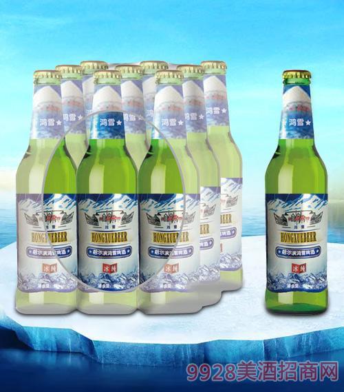 哈尔滨鸿雪啤酒冰纯500ml瓶啤