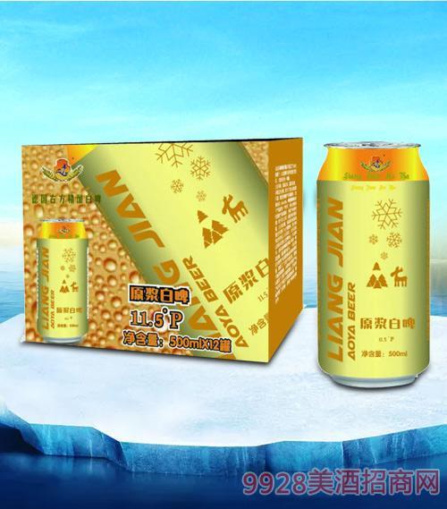 亮剑原浆白啤(黄)罐装500ml-易拉罐
