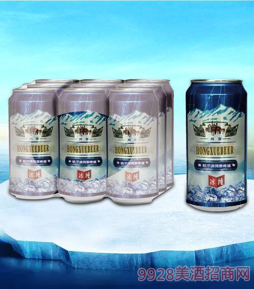 哈尔滨鸿雪啤酒冰纯500ml塑包-易拉罐