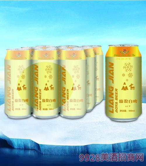 亮剑原浆白啤500ml塑包-易拉罐