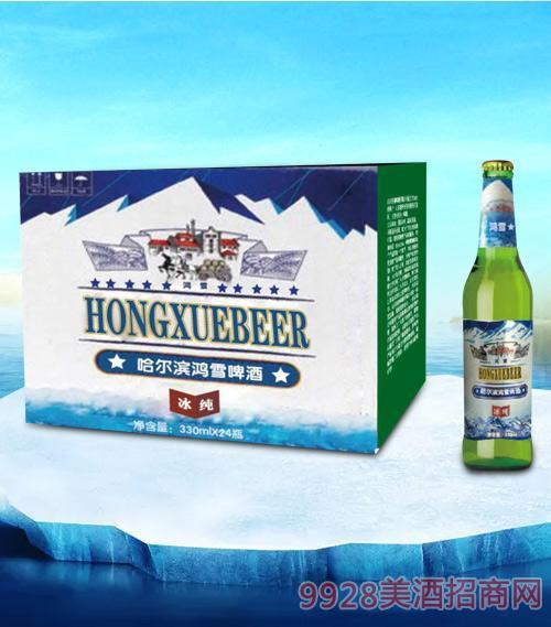 哈爾濱鴻雪啤酒冰純綠瓶330ml瓶啤