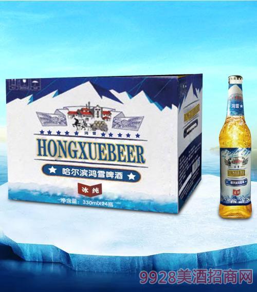 哈爾濱鴻雪啤酒冰純330ml瓶啤