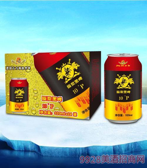 德国古方精酿原浆黑啤320ml-易拉罐