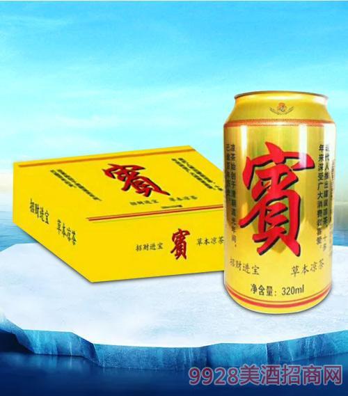 亮剑招财进宝草本凉茶320ml