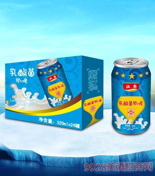 汉斯乳酸菌奶啤(箱装)320mlx24