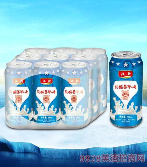 汉斯乳酸菌奶啤塑包500mlx9
