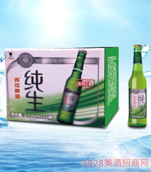 青杰纯生啤酒330ml瓶啤