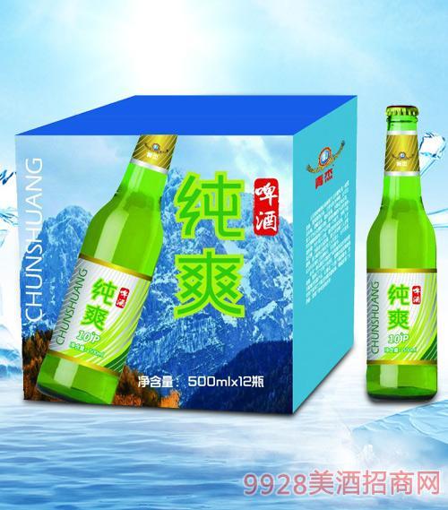 青杰纯爽啤酒500mlx12-瓶啤