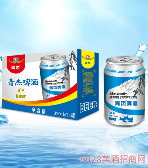青杰8度啤酒320x24-易拉罐