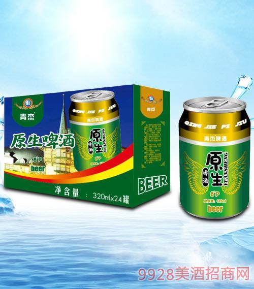 青杰原生啤酒320mlx24-易拉罐