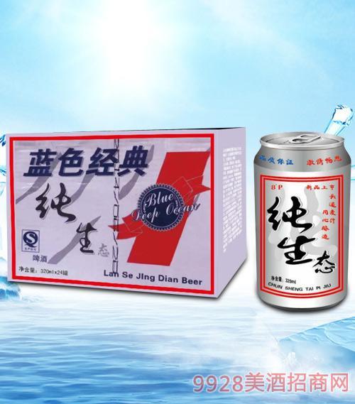 青杰蓝色经典纯生态啤酒320x24-易拉罐