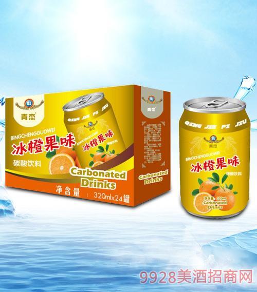 青杰冰橙果味碳酸饮料320mlx24
