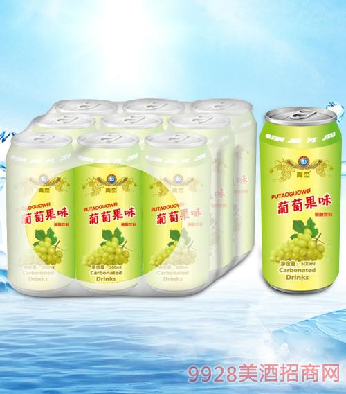 青杰葡萄果味碳酸饮料500mlx9