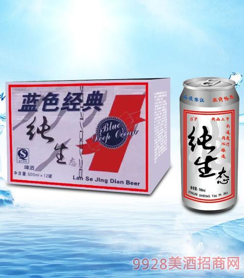 青杰蓝色经典纯生态啤酒箱装500mlx12-易拉罐
