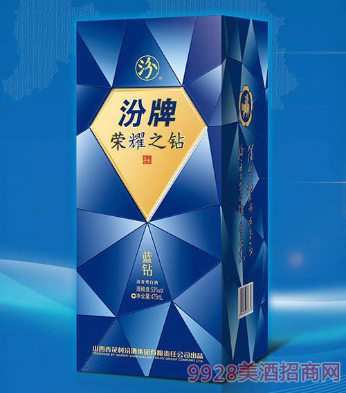 汾牌荣耀之钻酒蓝钻清香型53度475ml