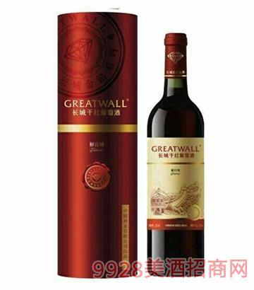 长城钻石系列.解百纳干红葡萄酒(圆桶)