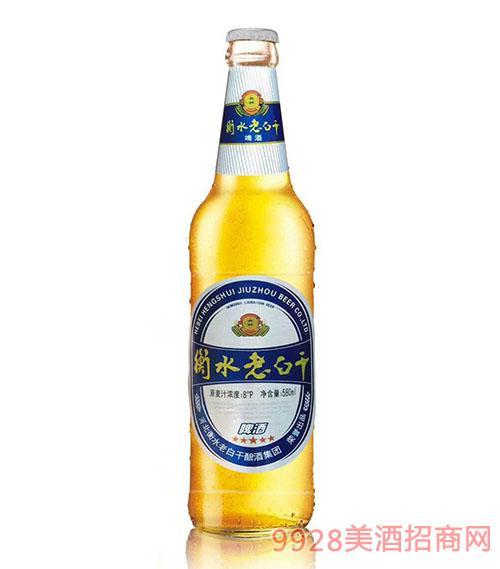 衡水老白干啤酒8度580ml