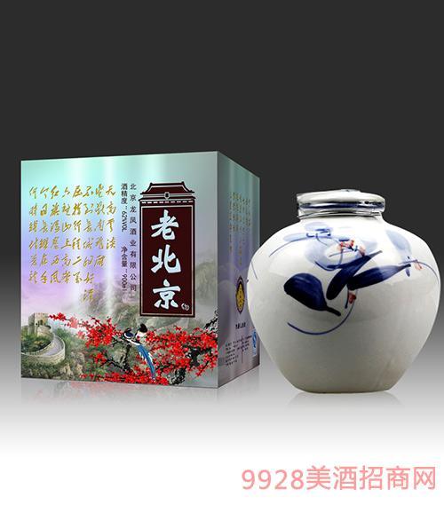 62度老北京酒一斤八两
