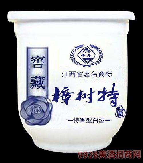 师姑牌樟树特酒窖藏酒瓷口杯装