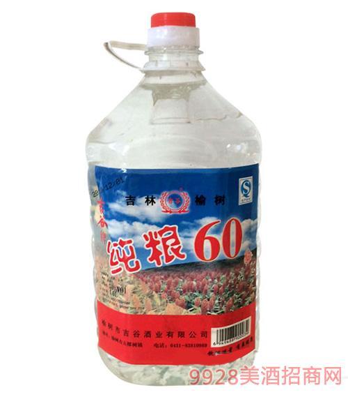 吉谷纯粮60酒