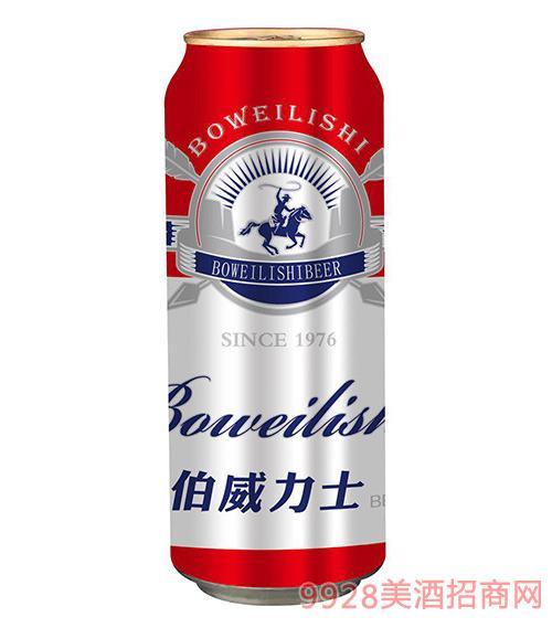 伯威力士啤酒500ml