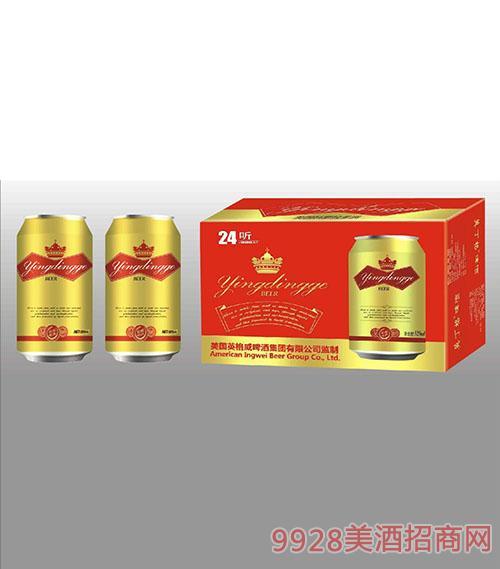 美国英格威啤酒罐装325mlx24